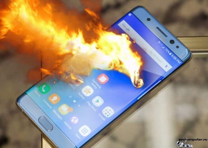 Загорелся смартфон? - Что необходимо сделать