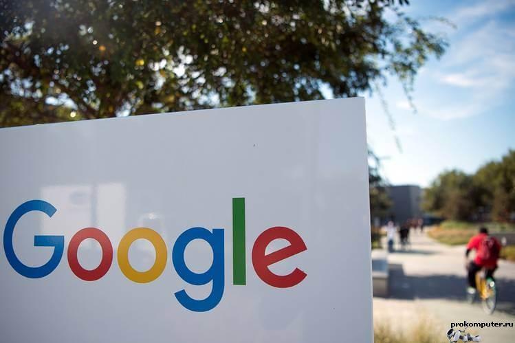 Google Chrome выпускает собственный блокировщик рекламы
