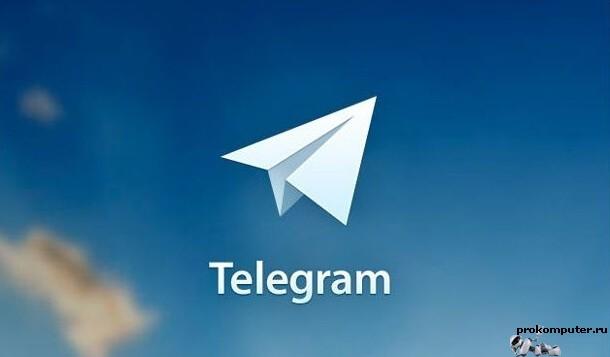 Telegram боты и каналы для тех кто любит музыку