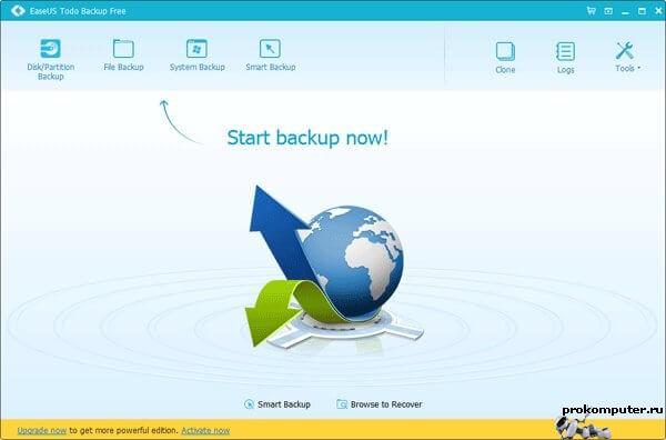 EaseUS Todo Backup Free - лучшее приложение для резервного копирования