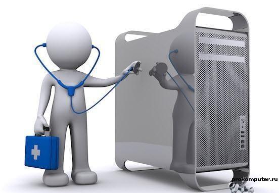 Обслуживание компьютеров профессиональное и любительское