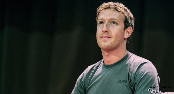 Два года, которые потрясли Facebook. Не все так просто, как кажется