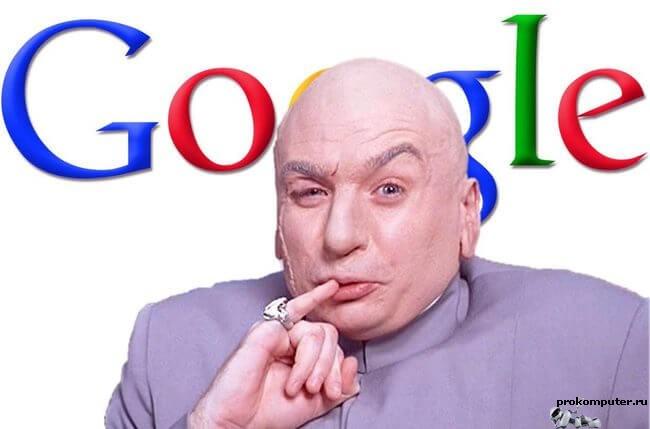 Почему я ушёл из Google и начал работать на себя