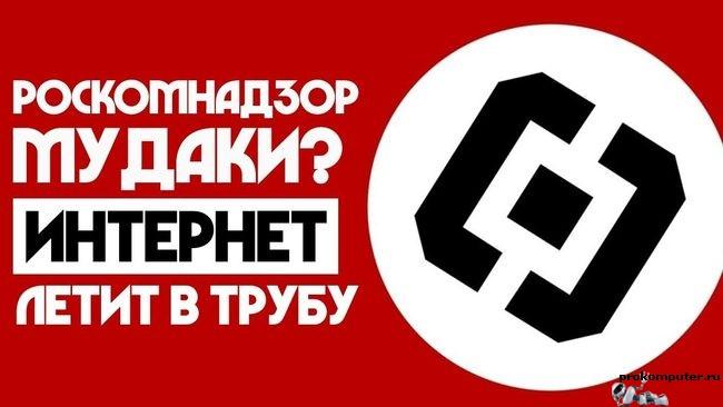 К чему привели блокировки Роскомнадзора - YouTube, «Поиск», reCaptcha