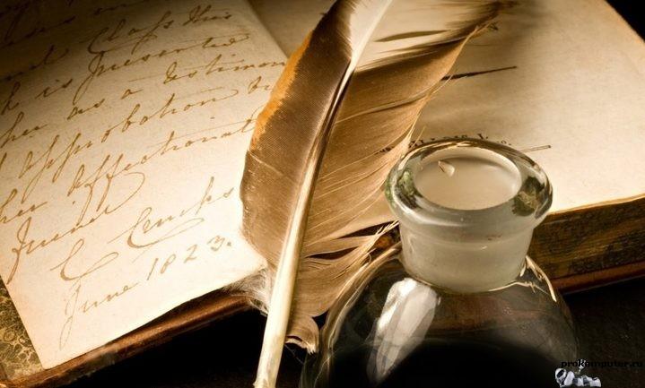 Сервисы для писателей
