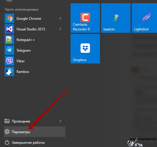 Как очистить жёсткий диск на windows 10 от ненужных файлов (автомат)