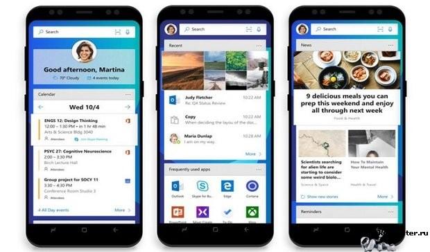блокировка рекламы в андроид В Microsoft Edge для Android теперь есть блокировщик рекламы