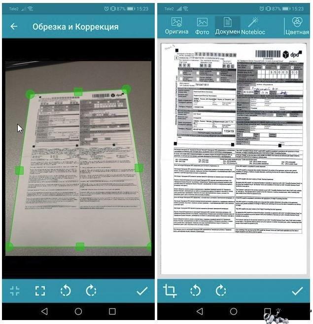 Сканирование документов через камеру смартфона - Notebloc