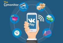 Платёжная система VK Pay от «ВКонтакте» уже работает