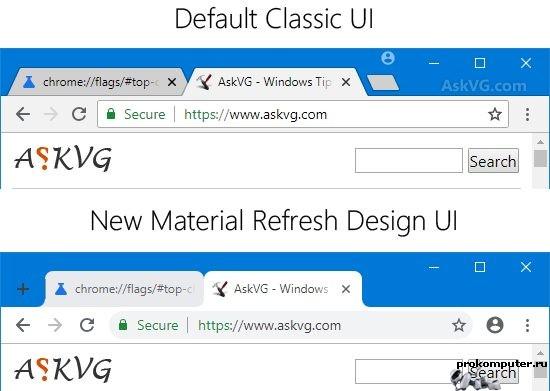 Как включить новый дизайн браузера Chrome июль 2018