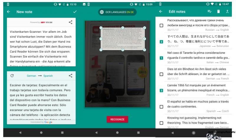 ABBYY TextGrabber для Android теперь бесплатный