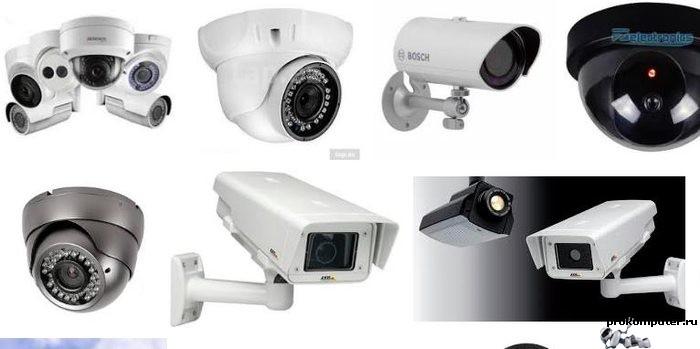 Безопасность с камерами видео наблюдения