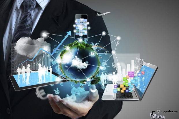 Разработка веб-приложений, разработка программного обеспечения, разработка мобильных приложений