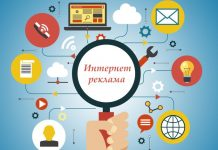 Продвижение и интернет реклама по приемлемой цене от компании IPM Group