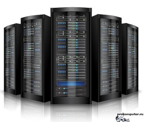 Преимущества аренды серверов